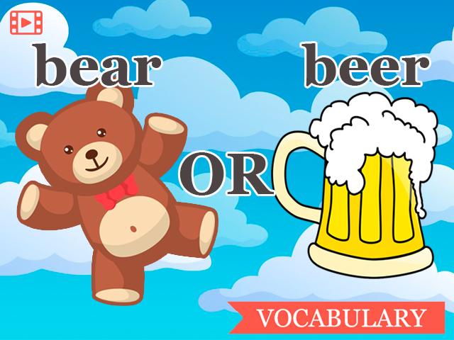 FUNNY GRAMMAR VIDEOS. Lesson 14. BEAR vs BEER +ТОП 10 тварин, які неправильно вимовляють