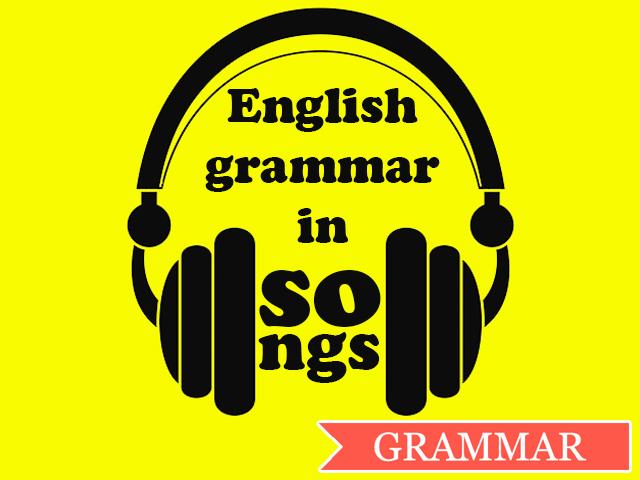 Англійська граматика в піснях