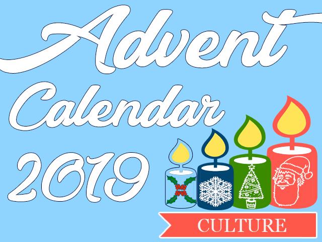 Адвент-календар 2019 | Advent Calendar 2019