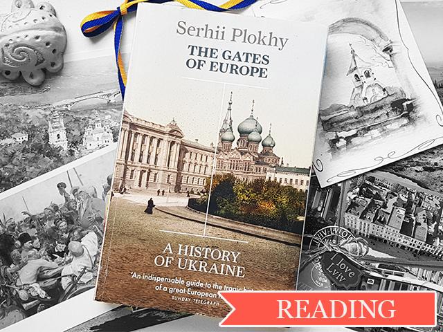 Читаймо англійською або історія України від гарвардського професора